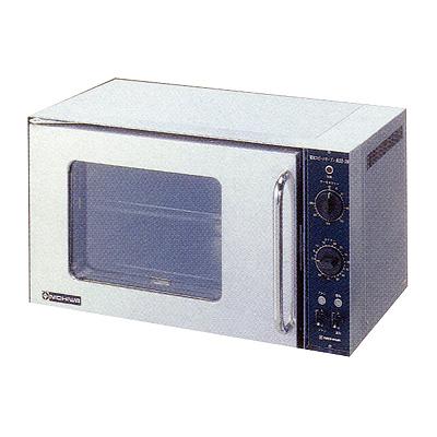 【業務用】電気スピードオーブン 対流式蓄熱オーブン 【NSO-3N】【ニチワ電気】幅730×奥行420×高さ420 単相200V【プロ用】
