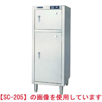 【業務用】電気包丁・まな板殺菌庫 乾燥機能なし 【SC-205L】【ニチワ電気】幅600×奥行500×高さ1030【プロ用】