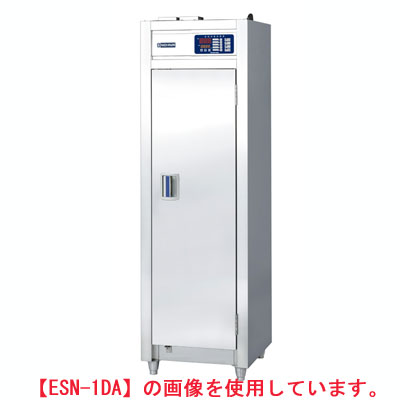 【業務用】食器消毒保管機 電気式 片面扉【ESN-1DA】【ニチワ電気】W570×D550×H1850mm 【送料無料】