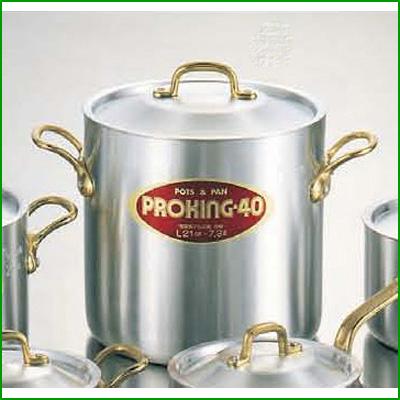 寸銅鍋 プロキング アルミ 24cm 【業務用】【送料無料】【プロ用】