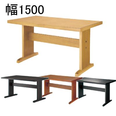 オーツー 高座椅子用テーブル [TA-201] 幅1500×奥行800×高さ620【送料無料】【新品】【業務用】