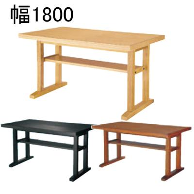 オーツー 高座椅子用テーブル [TA-202] 幅1800×奥行800×高さ620【送料無料】【新品】【業務用】