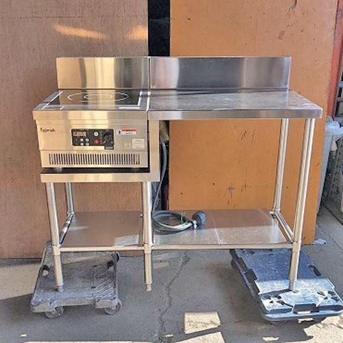 【中古】IH調理器(架台付き) フジマック FIC456003F 幅1150×奥行600×高さ800 三相200V 【送料別途見積】【業務用】