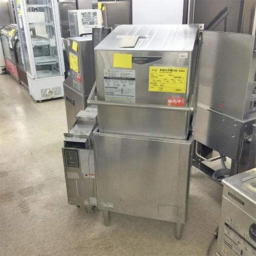 【中古】食器洗浄機 ドアタイプ ホシザキ JWE-680A 幅640×奥行655×高さ1432 都市ガス 星崎 HOSHIZAKI【業務用】【送料別途見積】