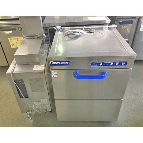 【中古】食器洗浄機 ブースター付き アンダーカウンタータイプ マルゼン MDKL6E 幅600×奥行600×高さ780 都市ガス maruzen【業務用】【送料無料】
