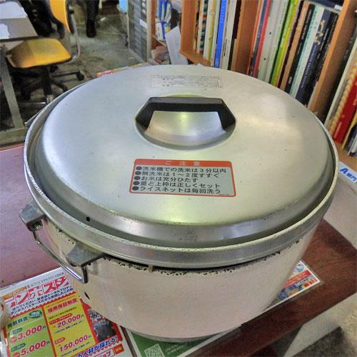 【中古】ガス炊飯器 リンナイ RR-40S1 幅525×奥行481×高さ408 LPG(プロパンガス)【送料無料】【業務用】【厨房機器】