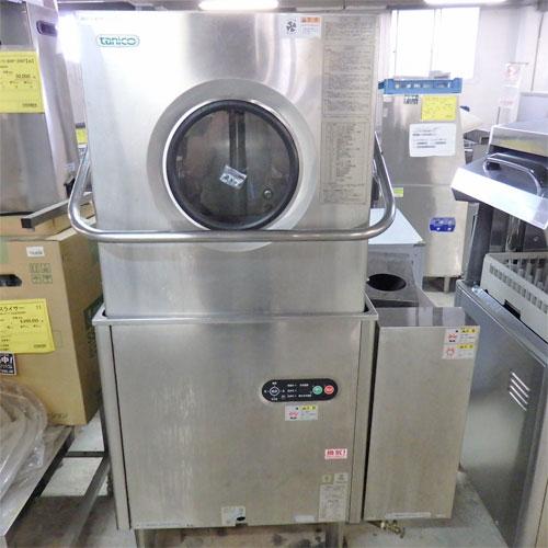 【中古】食器洗浄機 ドアタイプ タニコー TDWD-6GR 幅900×奥行650×高さ1480 tanico【業務用】【送料別途見積】