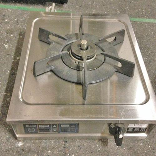 【中古】テーブルコンロ リンナイ RSB-10T 幅320×奥行400×高さ160 都市ガス 【送料無料】【業務用】