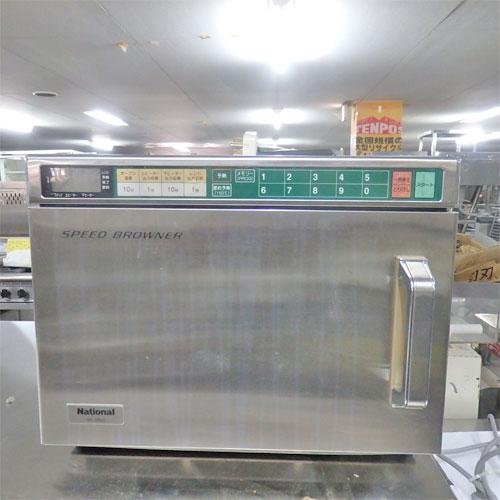 【中古】電子レンジ(ブラウナー) 日本ヒーター機器 NE-SB20 幅422×奥行533×高さ337 【送料無料】【業務用】
