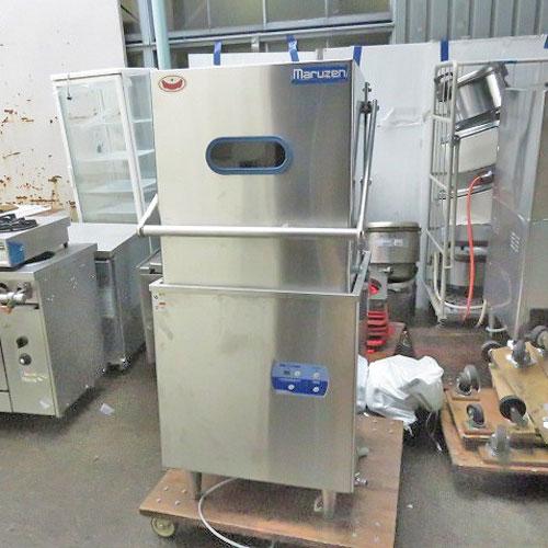 【中古】食器洗浄機 ドアタイプ マルゼン MDDB6 幅640×奥行670×高さ1445 三相200V 都市ガス maruzen【業務用】【送料別途見積】
