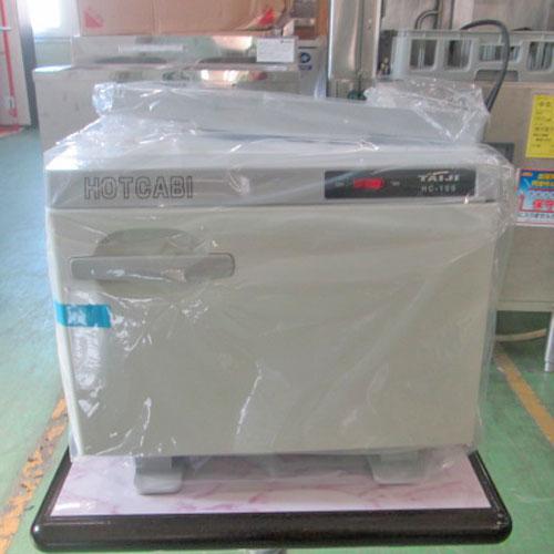 【中古】タオルウォーマー TAIJI HC-10S 幅350×奥行275×高さ290【未使用品】/業務用/送料別途見積