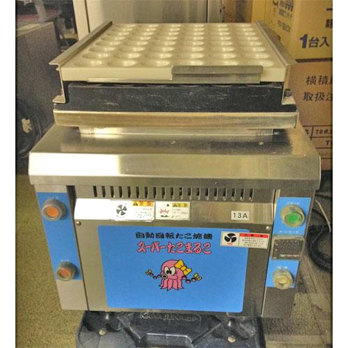 【中古】電気たこ焼き器 タニコー MKG48N-45 幅450×奥行750×高さ800 都市ガス 【送料別途見積】【業務用】