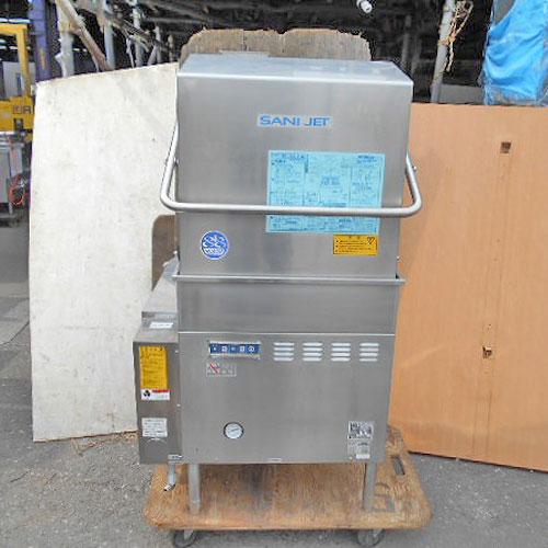 【中古】食器洗浄機 日本洗浄 SD84GA-LB-MR 幅770×奥行630×高さ1340 三相200V 50Hz専用 都市ガス 【送料無料】【業務用】