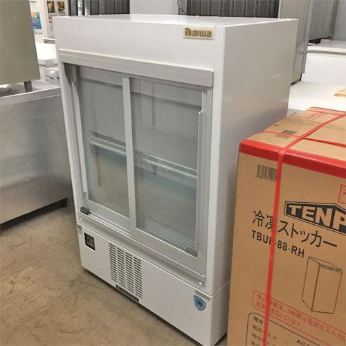 【中古】冷蔵ショーケース 大和冷機 301SAU-12 幅800×奥行450×高さ1200 【送料無料】【業務用】【厨房機器】