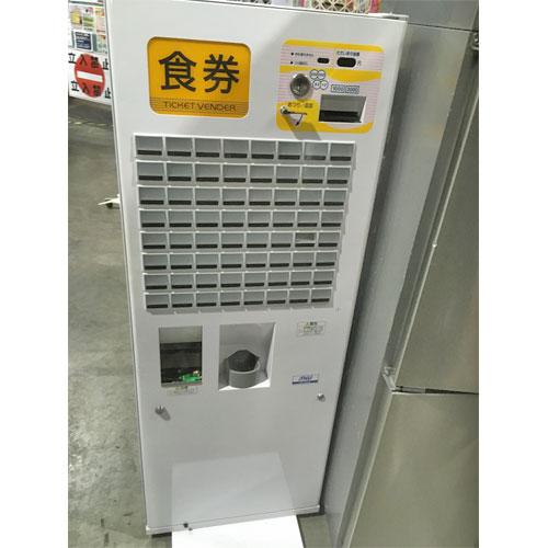 【中古】券売機 NEC BT-L250 幅600×奥行250×高さ1600 【送料別途見積】【業務用】