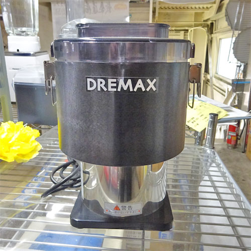【中古】マルチおろし機 DREMAX ドリーム開発工業 DX-60 幅210×奥行270×高さ300 【送料別途見積】【業務用】