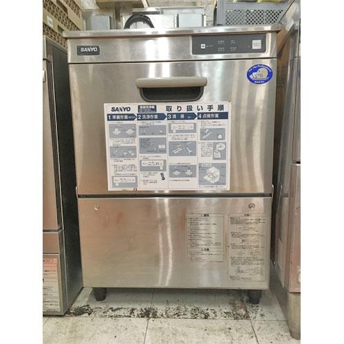 【中古】食器洗浄機 三洋電機 DW-UD42U3 幅600×奥行600×高さ840 三相200V 50Hz専用 【送料別途見積】【業務用】