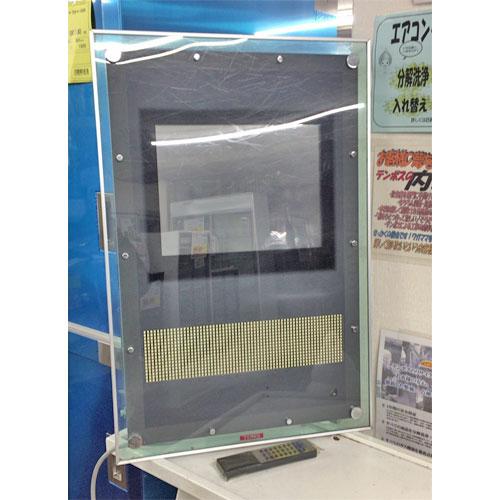 【中古】《大幅値下》デジタルサイネージ TOWA DS-WL415S 幅501×奥行751×高さ77 【送料無料】【業務用】