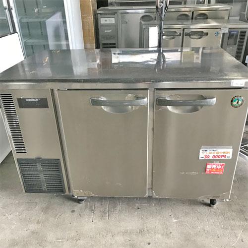 【中古】冷蔵コールドテーブル ホシザキ RT-120SDE 幅1200×奥行750×高さ800 【送料別途見積】【業務用】