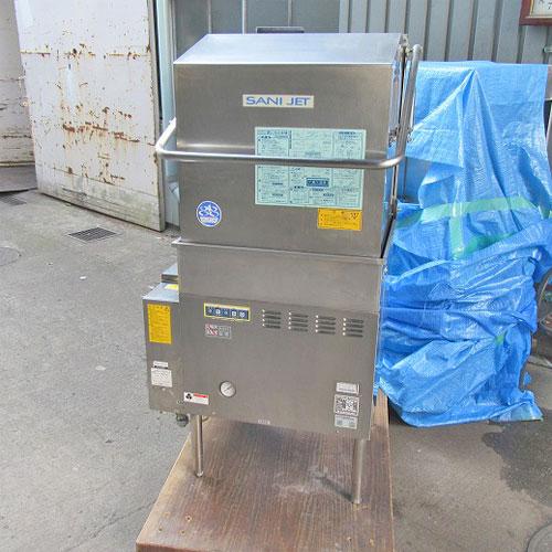 【中古】食器洗浄機 サニジェット SD84GA-LB-MR 幅770×奥行750×高さ1380 三相200V 50Hz専用 【送料別途見積】【業務用】