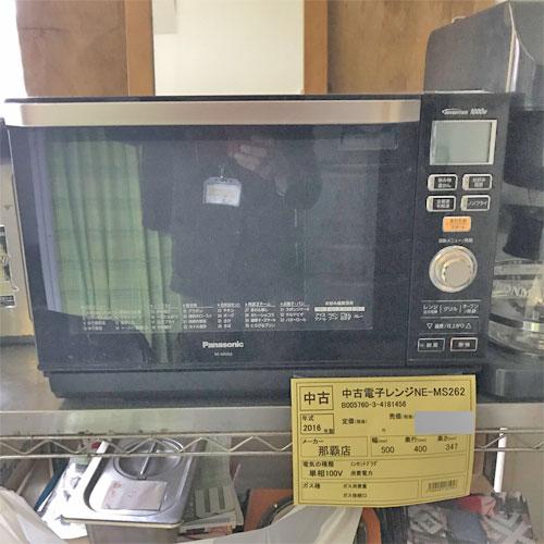 【中古】電子レンジ パナソニック(Panasonic) NE-MS262 幅500×奥行400×高さ347 【送料別途見積】【業務用】