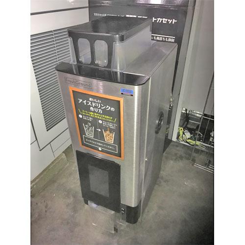 【中古】コーヒーマシン FMI(エフエムアイ) FGT2-2P 幅320×奥行460×高さ930 【送料別途見積】【業務用】