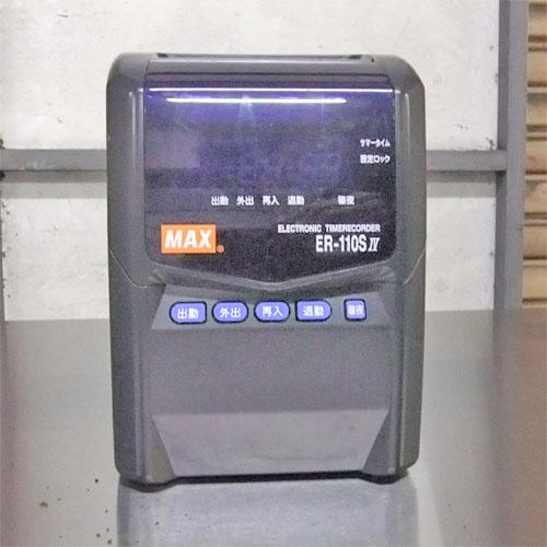 大きな割引 【中古】タイムレコーダー MAX MAX ERR-110S4 ERR-110S4 幅150×奥行100×高さ200【送料別途見積】【業務用】, maharo【マハロ】:83300cdc --- partners.tejrecharge.com