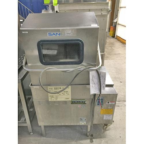 【中古】食器洗浄機 日本食洗機 SD-104-GS 幅600×奥行650×高さ1450 三相200V 50Hz専用 LPG(プロパンガス) 【送料別途見積】【業務用】