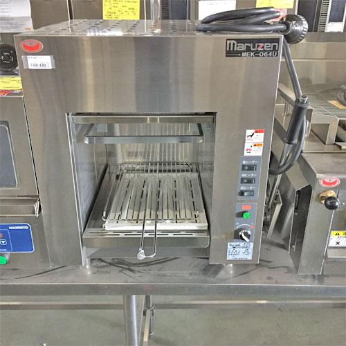 【中古】電気焼物器 マルゼン MEK-064U 幅600×奥行470×高さ600 三相200V 【送料別途見積】【業務用】