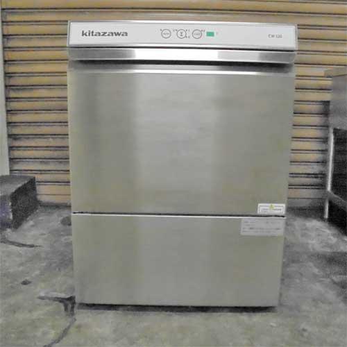 【中古】食器洗浄機 キタザワ CW520 幅600×奥行600×高さ825 三相200V 50Hz専用 【送料別途見積】【業務用】