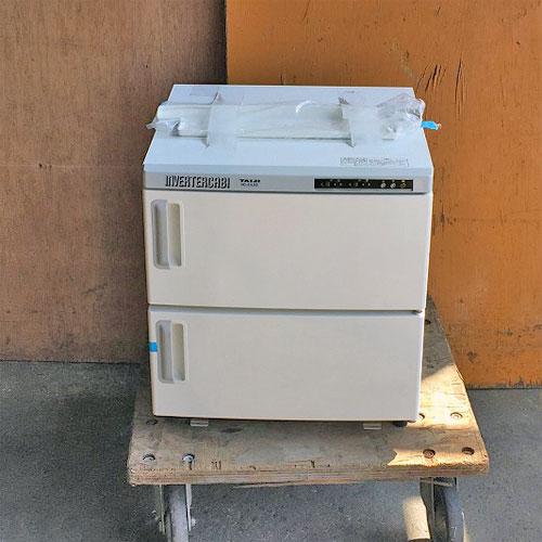 【中古】タオルウォーマー 温冷 タイジ HC-21LX 2 幅450×奥行491×高さ493 【送料別途見積】【業務用】