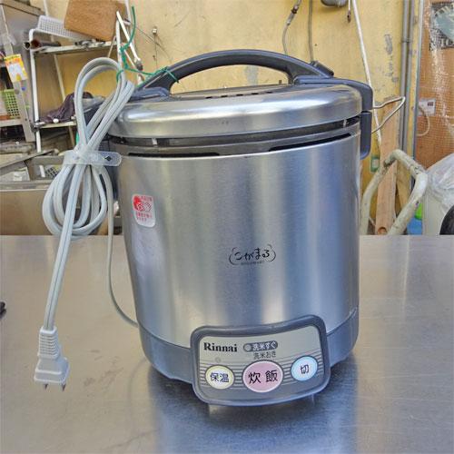 【中古】ガス炊飯器 リンナイ RR-055VL 幅260×奥行220×高さ280 都市ガス 【送料別途見積】【業務用】【厨房機器】