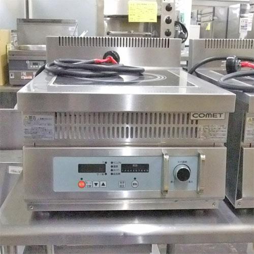 【中古】IH 調理器 コメットカトウ CI-46-5C 幅460×奥行600×高さ300 三相200V 【送料別途見積】【業務用】