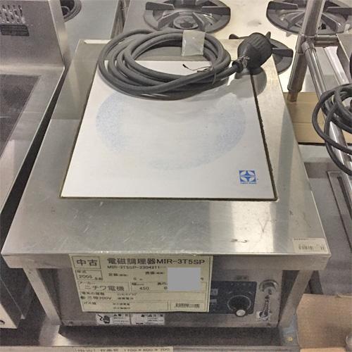 【中古】電磁調理器 ニチワ電機 MIR-3T5SP 幅450×奥行600×高さ300 三相200V 【送料別途見積】【業務用】