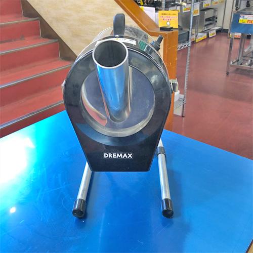 【中古】ドリマックス おろし機 ドリーム開発 DX-61 幅210×奥行400×高さ380 【送料別途見積】【業務用】