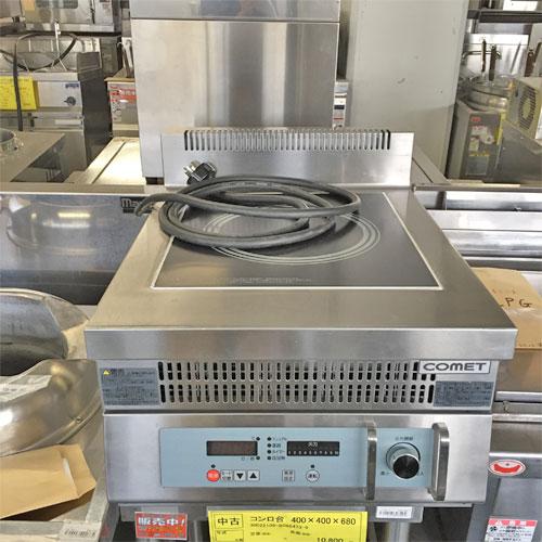 【中古】卓上IH調理器 コメットカトウ CI-46-5C 幅450×奥行600×高さ300 三相200V 【送料無料】【業務用】