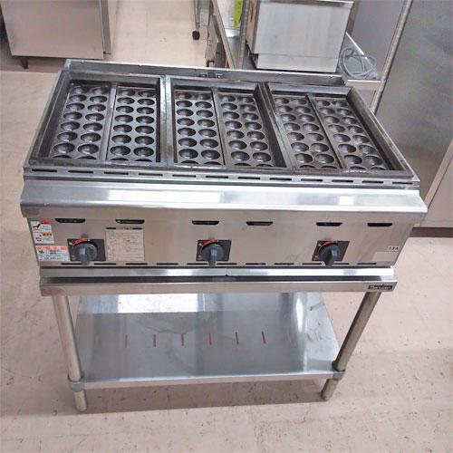 【中古】ガスたこ焼き器 マルゼン MGKT-3 幅880×奥行650×高さ890 都市ガス 【送料無料】【業務用】【厨房機器】