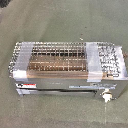 【中古】焼き鳥器 パロマ GYK-10A 幅454×奥行220×高さ214 都市ガス 【送料別途見積】【業務用】