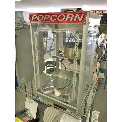 【中古】ポップコーンマシン APM-60z 幅470×奥行420×高さ770 【送料無料】【業務用】