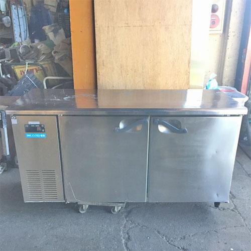 【中古】冷蔵コールドテーブル 大和冷機 5661CD-NP 幅1500×奥行600×高さ800 【送料別途見積】【業務用】