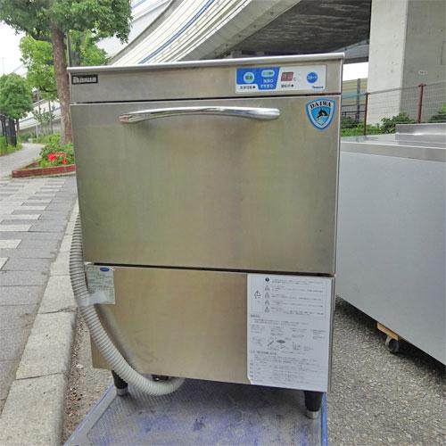 【中古】アンダーカウンター食器洗浄機 大和冷機 DDW-UE403-60 幅600×奥行600×高さ800 三相200V 【送料別途見積】【業務用】