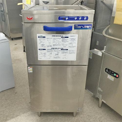 【中古】食器洗浄機フロントローディングタイプ マルゼン MDF-B7E 幅600×奥行600×高さ1290 三相200V 【送料別途見積】【業務用】