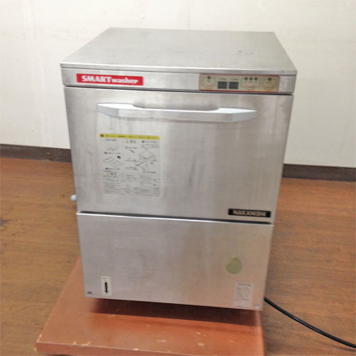 【中古】食器洗浄機 中西製作所 AU-70-2 幅600×奥行600×高さ850 三相200V 【送料無料】【業務用】