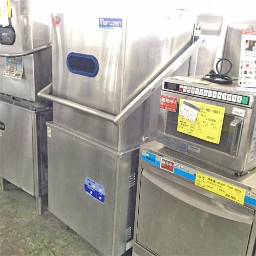 【中古】食器洗浄機 マルゼン MDDTB6E 幅640×奥行670×高さ1440 三相200V 【送料無料】【業務用】