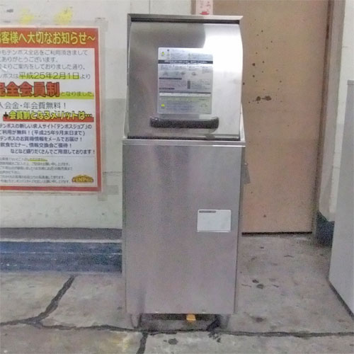 【中古】食器洗浄機 ホシザキ JW-350RUF3-R 幅490×奥行450×高さ1220 三相200V 50Hz専用 【送料別途見積】【業務用】