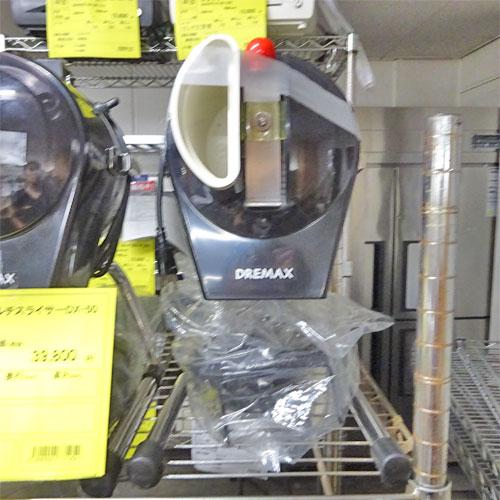【中古】マルチスライサー ドリマックス ドリーム開発工業 DX-50 幅220×奥行340×高さ370 【送料別途見積】【業務用】