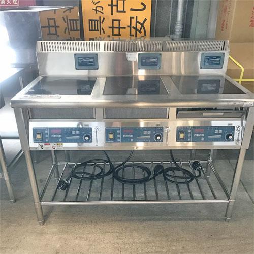 【中古】電磁調理器 ニチワ電機 MIR-1535SA5 幅1200×奥行600×高さ800 三相200V 【送料別途見積】【業務用】
