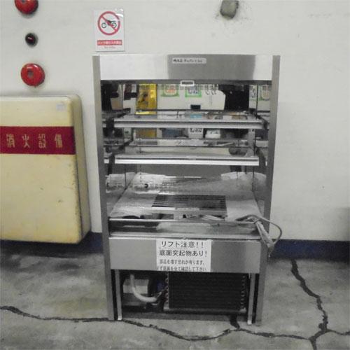 【中古】冷蔵多段オープンショーケース (特注) 和田 幅900×奥行600×高さ1500 三相200V 【送料別途見積】【業務用】