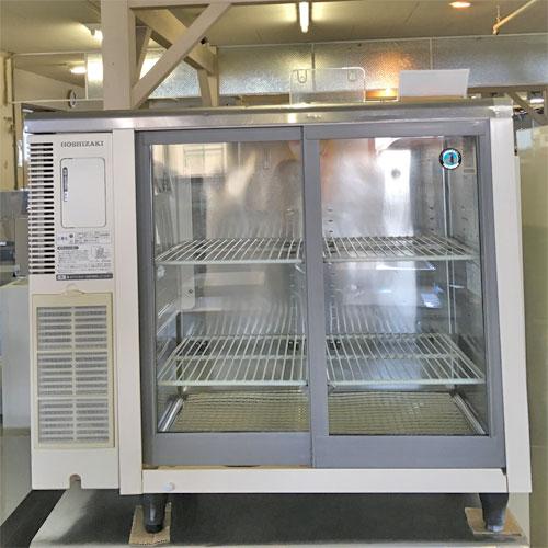 【中古】台下冷蔵ショーケース ホシザキ RTS-90STB 幅900×奥行450×高さ800 【送料無料】【業務用】