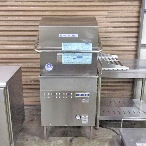 【中古】食器洗浄機 サニジェット SD84EA-R1 幅670×奥行625×高さ1355 三相200V 50Hz専用 【送料別途見積】【業務用】